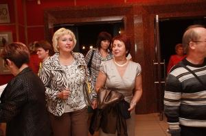 II Объединенная августовская конференция педагогических работников_28