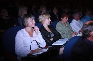 II Объединенная августовская конференция педагогических работников_4