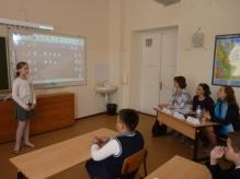 V городская научно-практическая конференция для младших школьников