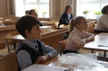 VI научно-практическая конференция «Хочу всё знать!» 27.03.19_22