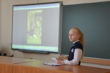 VI научно-практическая конференция «Хочу всё знать!» 27.03.19_24