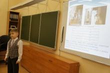 VI научно-практическая конференция «Хочу всё знать!» 27.03.19_25