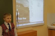 VI научно-практическая конференция «Хочу всё знать!» 27.03.19_28