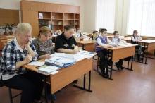 VI научно-практическая конференция «Хочу всё знать!» 27.03.19_37