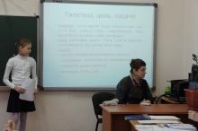 VI научно-практическая конференция «Хочу всё знать!» 27.03.19_38
