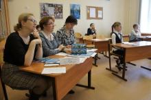 VI научно-практическая конференция «Хочу всё знать!» 27.03.19_45