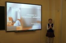 VI научно-практическая конференция «Хочу всё знать!» 27.03.19_46
