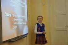 VI научно-практическая конференция «Хочу всё знать!» 27.03.19_47