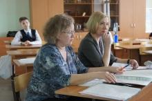 VI научно-практическая конференция «Хочу всё знать!» 27.03.19_55