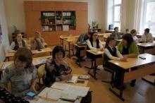 VI научно-практическая конференция «Хочу всё знать!» 27.03.19_5