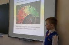 VI научно-практическая конференция «Хочу всё знать!» 27.03.19_60