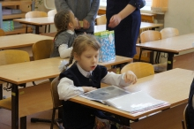 VI научно-практическая конференция «Хочу всё знать!» 27.03.19_6