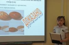 VI научно-практическая конференция «Хочу всё знать!» 27.03.19_72