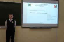 VI научно-практическая конференция «Хочу всё знать!» 27.03.19_73