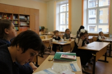 VI научно-практическая конференция «Хочу всё знать!» 27.03.19_76