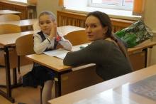 VI научно-практическая конференция «Хочу всё знать!» 27.03.19_7