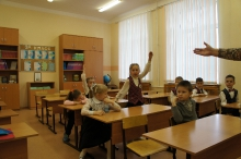 VI научно-практическая конференция «Хочу всё знать!» 27.03.19_80