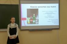 VI научно-практическая конференция «Хочу всё знать!» 27.03.19_84