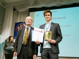 XII Школьные Харитоновские чтения_13