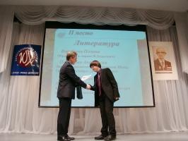 XII Школьные Харитоновские чтения_17
