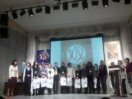 XII Школьные Харитоновские чтения_20