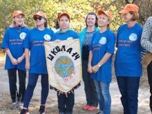 XIV городской туристический слет работников образовательных организаций 22.09.2018_9