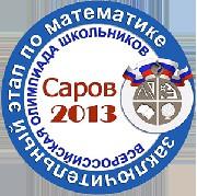 olimp_mat