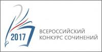logo vks 2017